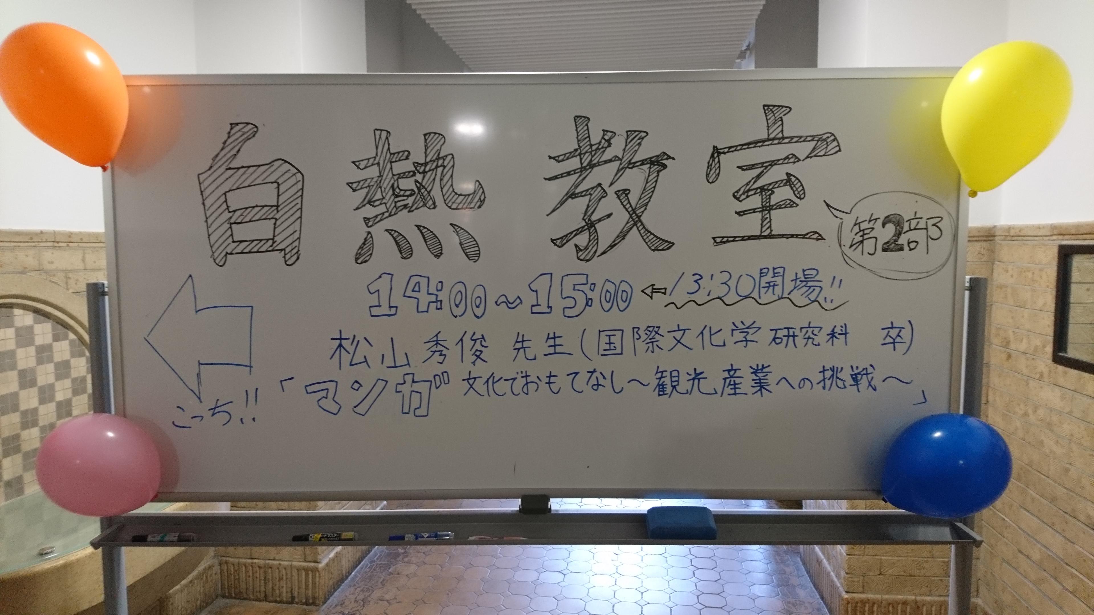 02_案内