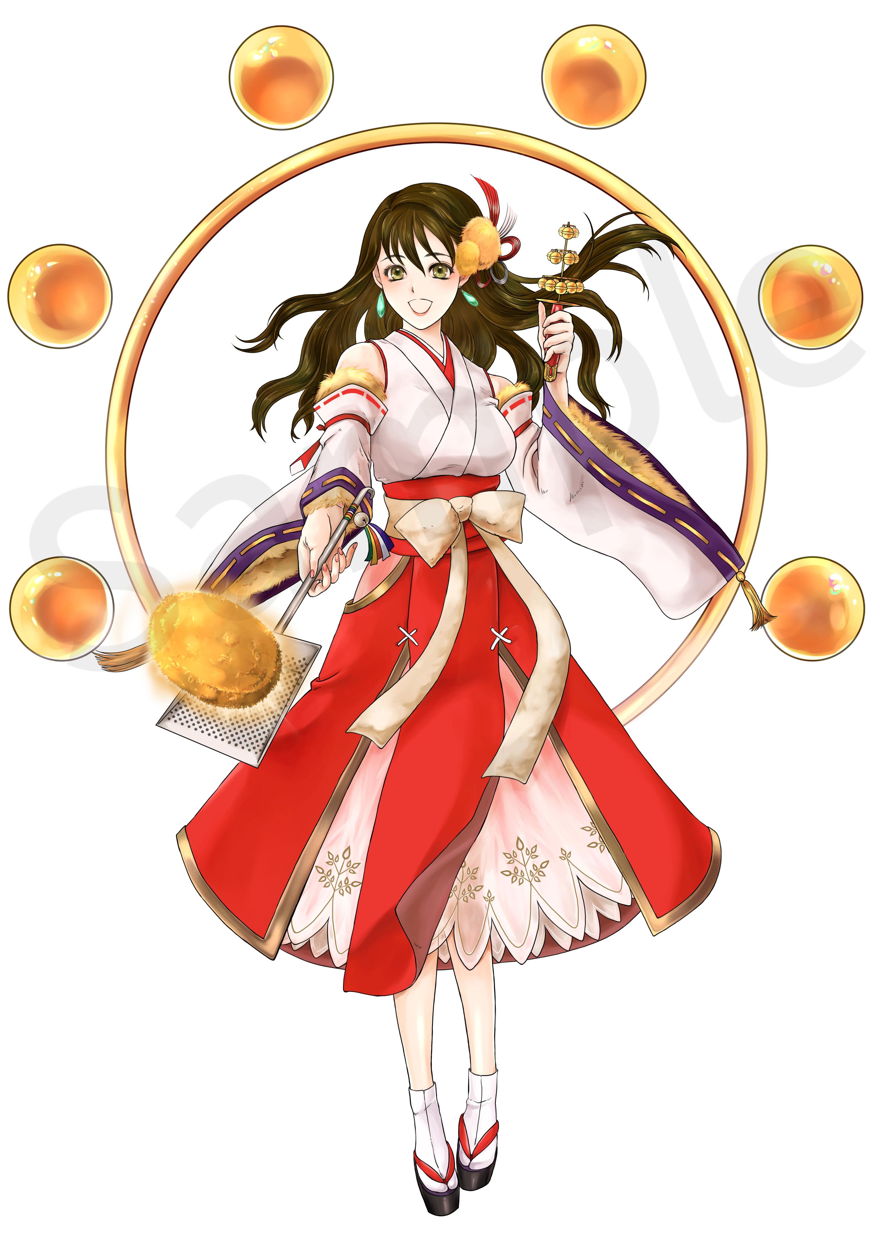 コロッケ姫